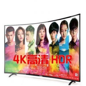 """TV 65 """""""" TV LCD Smart HD LCD TV LCD de rede com voz inteligente HD de classe 4K (2160P) """""""" Www.DUGEZZU.Com.Br ANTECIPE SUAS COMPRAS DEMORA ALGUNS DIAS PRA VOCE RECEBER FIQUE A VONTADE E BOAS COMPRAS …FRETE GRATIS                      EMPRESA facebook.com/dugezzurockshop/ QUER VER TODOS OS PRODUTOS ANTES DE COMPRAR www.facebook.com/dugezzu/photos_all………. FRETE GRATIS   Comprar em www.DUGEZZU.com.br ou no seu CELULAR ou AQUI na LOJA"""
