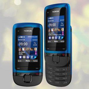 CELULAR Nokia C2-05 Slide Celular Bluetooth MP3 Player Desbloqueado Telefone Recondicionado Www.DUGEZZU.Com.Br ANTECIPE SUAS COMPRAS DEMORA ALGUNS DIAS PRA VOCE RECEBER FIQUE A VONTADE E BOAS COMPRAS …FRETE GRATIS                      EMPRESA facebook.com/dugezzurockshop/ QUER VER TODOS OS PRODUTOS ANTES DE COMPRAR www.facebook.com/dugezzu/photos_all………. FRETE GRATIS   Comprar em www.DUGEZZU.com.br ou no seu CELULAR ou AQUI na LOJA