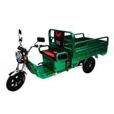 Novo  |  1 vendido TBMMM Triciclo Elétrico P/ Cargas/resíduos/lixo 500kg – Emart Car  Www.DUGEZZU.Com.Br A SUA LOJA VIRTUAL ALTERNATIVA NA INTERNET ACESSE E BOAS COMPRAS, AGORA COM PAGSEGURO ANTECIPE SUAS COMPRAS…FRETE GRATIS EMPRESA – FONE/ZAP 67 9999-9-5555 Facebook.Com/Dugezzurockshop/ QUER VER TODOS OS PRODUTOS ANTES DE COMPRAR                                                                                                www.facebook.com/dugezzu/photos_all ………. FRETE GRATIS